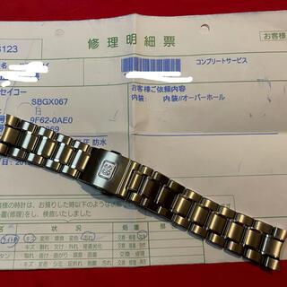 グランドセイコー(Grand Seiko)のグランドセイコー SBGX067 ブライトチタン 替えベルト(腕時計(アナログ))
