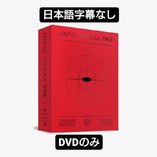 BTS MAP OF THE SOUL ON:E  DVDのみ 日本語字幕なし(ミュージック)