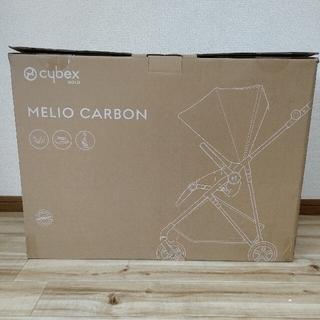 サイベックス(cybex)のメリオカーボン 2021 ソーホーグレー 新品 Cybex カップホルダー付き(ベビーカー/バギー)