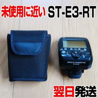 キヤノン(Canon)のCANON トランスミッター ST-E3-RT(ストロボ/照明)