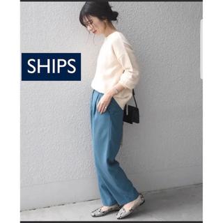 シップスフォーウィメン(SHIPS for women)の【新品同様】ships Khaju カラータックパンツ(カジュアルパンツ)