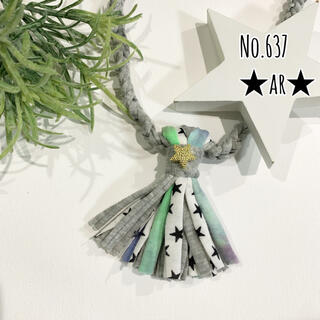No.637 授乳ストラップ(外出用品)