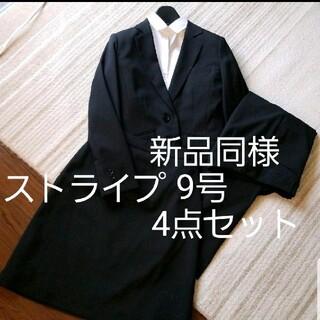 アオキ(AOKI)のスーツ セット♪ ほぼ未使用 オールシーズン(スーツ)