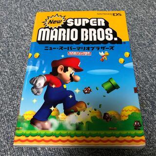 ニンテンドウ(任天堂)のニュ-・ス-パ-マリオブラザ-ズ Nintendo dream(アート/エンタメ)
