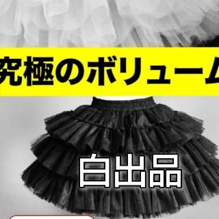 アンジェリックプリティー(Angelic Pretty)のアンドロミオ新品究極ボリュームパニエ(ひざ丈ワンピース)