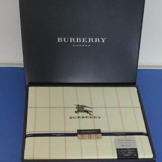 バーバリー(BURBERRY)のBURBERRY バーバリー ソフトコットンシーツ 西川産業 (シーツ/カバー)