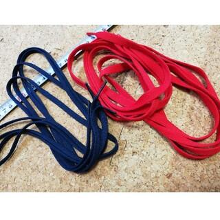 靴ヒモ2組 太めの赤2本 と 細めの紺2本(その他)