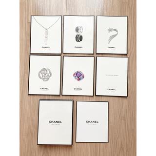 シャネル(CHANEL)のCHANEL シャネル ファインジュエリー インテリア 本 カタログ ブック(ファッション/美容)