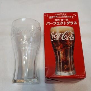 コカコーラ(コカ・コーラ)のコカ・コーラ パーフェクトグラス(グラス/カップ)