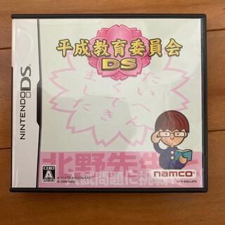バンダイナムコエンターテインメント(BANDAI NAMCO Entertainment)の平成教育委員会DS DS(携帯用ゲームソフト)