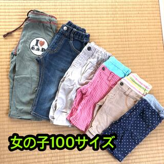 サンカンシオン(3can4on)の女の子ズボンまとめ売り(パンツ/スパッツ)
