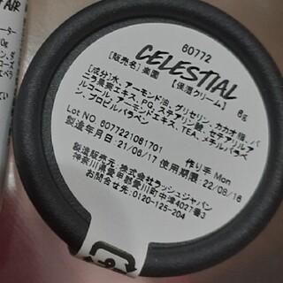 ラッシュ(LUSH)のLUSH 試供品 オーシャンベールウォーター& 楽園(化粧水/ローション)