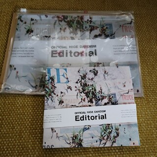 Offical髭男dism Editorial  CD ヒゲダン(ポップス/ロック(邦楽))