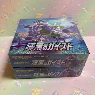 ポケモン(ポケモン)の漆黒のガイスト 2box   シュリンクつき(Box/デッキ/パック)