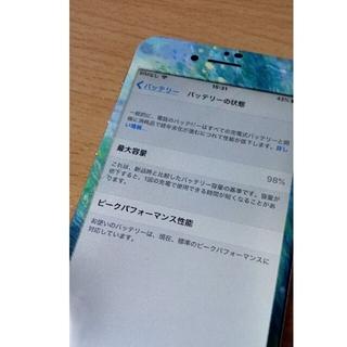 NTTdocomo - iPhone6 バッテリー新品交換済 98% おまけユニケース付 フィルム貼済