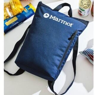 マーモット(MARMOT)のマーモット 保冷バックパック(バッグパック/リュック)