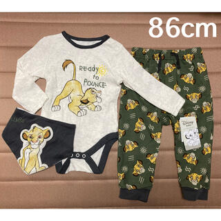 ディズニー(Disney)の日本未発売 ライオンキング 長袖ロンパース&ズボンセット スタイ付き 86cm(ロンパース)