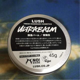 ラッシュ(LUSH)のLUSH 保湿バーム/歌舞伎(その他)