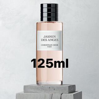 Dior - メゾン クリスチャン ディオール ジャスミン デザンジュ 香水