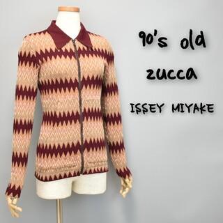 ズッカ(ZUCCa)の90s old zucca ズッカ イッセイミヤケ ZIP ニット カーディガン(カーディガン)