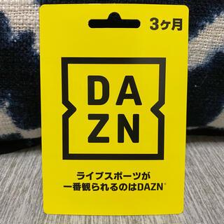 DAZN(その他)