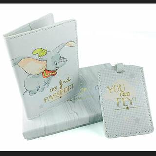 ディズニー(Disney)の日本未発売 ディズニー ダンボ パスポートケース&ラゲッジタグ BOX入り(キャラクターグッズ)