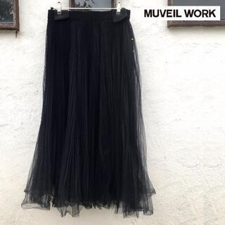 ミュベールワーク(MUVEIL WORK)のMUVEIL WORK チュールスカート/ペチコート付 38(ロングスカート)