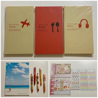 MARK′S Inc. ライフスタイルノートブック ノート シール  ペン