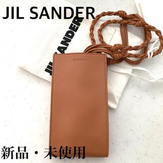 ジルサンダー(Jil Sander)のジルサンダーJIL SANDERtangle フォンケース 新品(ショルダーバッグ)