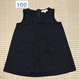 サンカンシオン(3can4on)の3can4on ジャンパースカート 100(ワンピース)