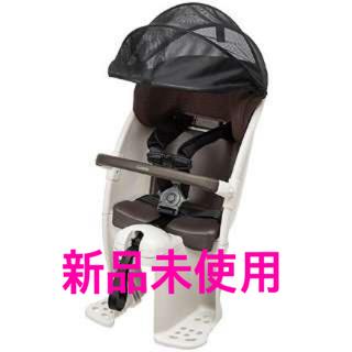 Panasonic - 子供乗せ自転車Panasonic ギュット★後ろクリームリヤシート★新品未使用