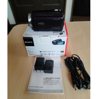 SONY - HDR-CX535