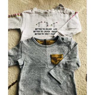 ブリーズ(BREEZE)の長袖2枚セット(Tシャツ)