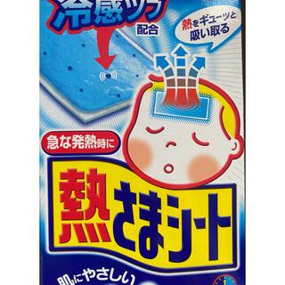 小林製薬 - 子ども用 熱さまシート 冷えピタ