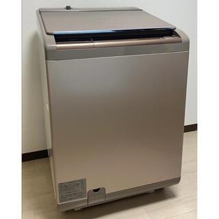 日立 - HITACHI 日立 BW-D10XTV 全自動洗濯乾燥機 15年製 縦型洗濯機