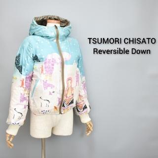 ツモリチサト(TSUMORI CHISATO)のTSUMORI CHISATO ツモリチサト 雪の日  リバーシブルダウン(ダウンジャケット)