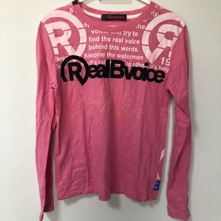 リアルビーボイス(RealBvoice)のRealBvoice Tシャツ 長袖(Tシャツ(長袖/七分))