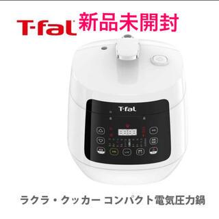 T-fal - ティファール ラクラクッカー コンパクト電気圧力鍋 T-FAL CY3501JP