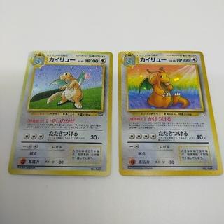 ポケモン(ポケモン)の旧裏 ポケモンカード ポケカ カイリュー GB版 2枚セット(シングルカード)