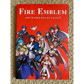 ニンテンドウ(任天堂)のファイヤーエムブレム アートワークセレクション3(ゲーム)