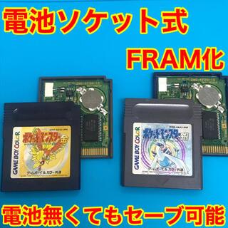 ゲームボーイ(ゲームボーイ)のゲームボーイ ポケットモンスター 金銀  2本セット 電池レス FRAM化(携帯用ゲームソフト)