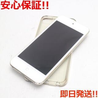 iPod - 良品中古 iPod touch 第7世代 128GB ゴールド