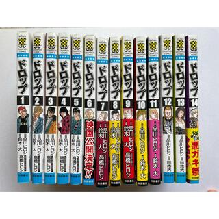 アキタショテン(秋田書店)のドロップ全14巻セット(全巻セット)