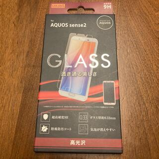 アクオス(AQUOS)の☆新品☆  AQUOS sense2 glassフィルム(保護フィルム)