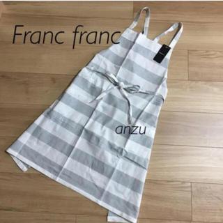 Francfranc - フランフラン ボーダーエプロン グレー