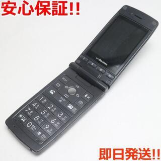 エルジーエレクトロニクス(LG Electronics)の美品 L-03A ダークシルバー 白ロム(携帯電話本体)