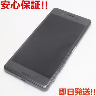 エクスペリア(Xperia)の美品 SO-04H Xperia X Performance ブラック (スマートフォン本体)