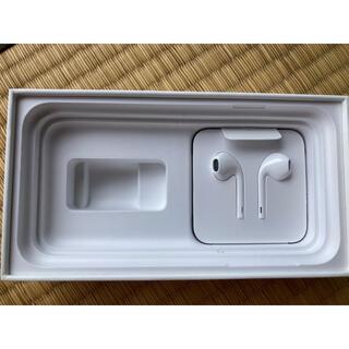 アイフォーン(iPhone)の新品未使用✨Apple純正iPhoneイヤホン(ストラップ/イヤホンジャック)