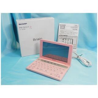 SHARP - SHARP 高校生向け 電子辞書 PW-SH3 P/ピンク 送料込み