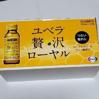 エーザイ(Eisai)のユベラ贅沢ローヤル 40本(その他)